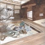 MOC-Interieur japonais (Aquarelle)